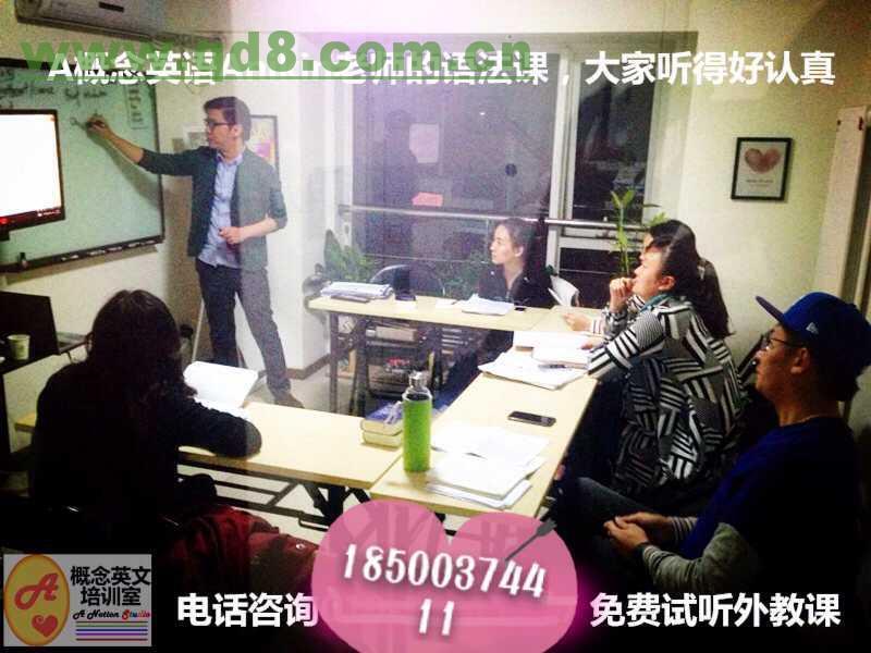 外教英语口语培训#2的简单介绍